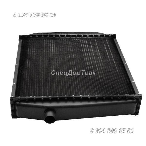 radiator cooling 130u.13.010 i